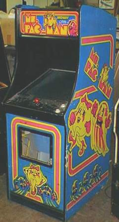 Ms. Pac-Man cabinet photo with sideart