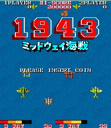 1943 Japanese title screen.
