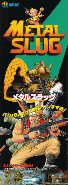Metal Slug promotional flyer