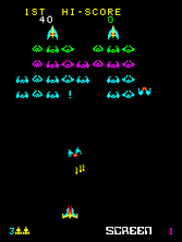 Cosmic Alien gameplay screen shot