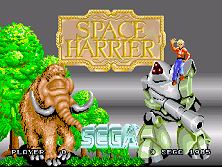 Space Harrier title screen