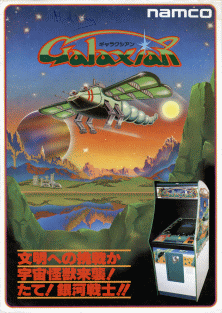 Galaxian promotional flyer