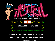 Pocket Gal title screen