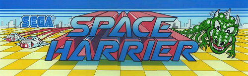 Space Harrier marquee