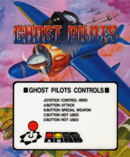 Ghost Pilots marquee
