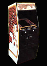 'Super Breakout' cabinet photo