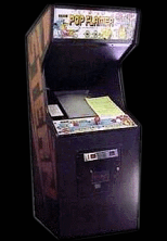 Pop Flamer cabinet photo