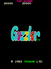 'Guzzler' title screen
