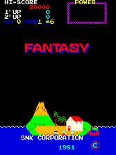 Fantasy title screen