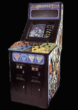 'Gauntlet' cabinet photo