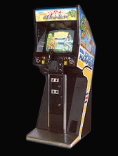 Space Harrier cabinet photo