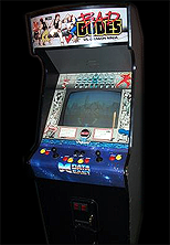 Bad Dudes Vs. Dragon Ninja cabinet photo