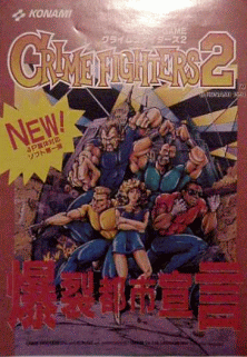 Crime Fighters 2 promotional flyer
