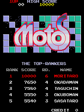 Motos title screen