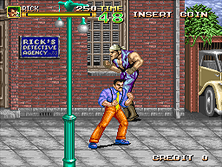 64th Street gameplay screen shot