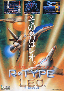 R-Type Leo promotional flyer