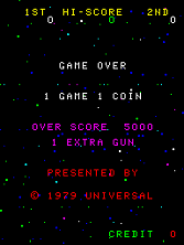 Cosmic Alien title screen