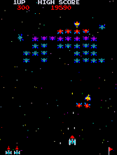 Galaxian gameplay screen shot