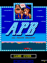A. P. B. title screen