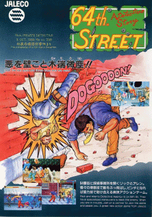 64th Street promotional flyer