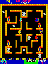 'Guzzler' gameplay screen shot