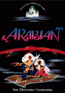 'Arabian' promotional flyer