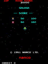 'Galaga' title screen