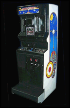 'Battlezone' cabinet photo