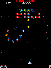 'Galaga' gameplay screen shot