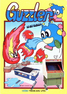 'Guzzler' promotional flyer